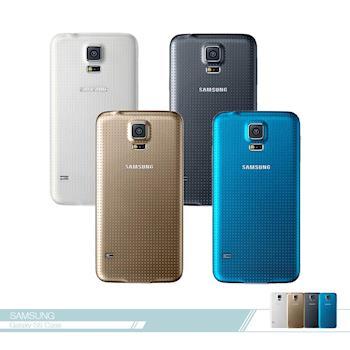 Samsung三星 原廠Galaxy S5 G900 專用 電池蓋 /手機背蓋 /硬殼