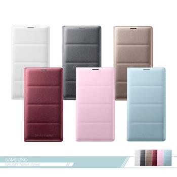 Samsung三星 原廠Galaxy Note4 N910專用 皮革翻頁式皮套 可插卡 /側翻書本式保護套
