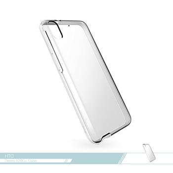 (買一送一) HTC 原廠Desire 526G+ 專用 HC C1070 彩邊雙料透明保護套 防震保護硬殼
