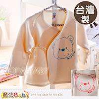 魔法Baby台灣製厚款有機棉新生兒肚衣(藍.紅圖不挑,隨機出貨)~g3252