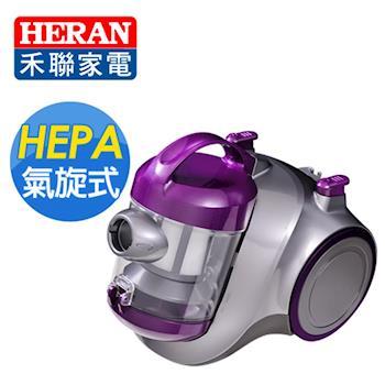 HERAN禾聯 輕巧型氣旋式吸塵器 MDB-398