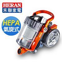 HERAN禾聯 旗艦型多孔離心力吸力不減吸塵器 EPB-460