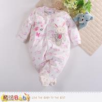 魔法Baby 包腳連身衣 法國設計細絲絨包屁衣~k60418