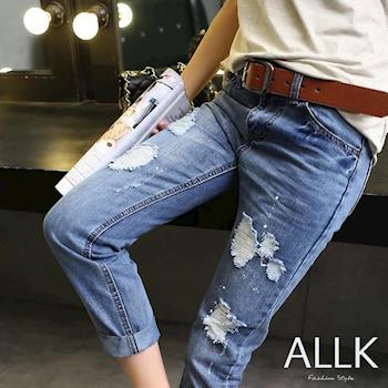 【ALLK】寬直筒-刷破-九分-淺藍色-牛仔褲(腰圍27-31)