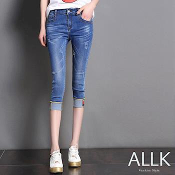 【ALLK】刷白-褲管反摺-7分-藍色-牛仔褲(腰圍27-31)