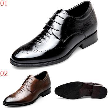 (預購)GOG高哥2017秋新款布洛克鱷魚紋精品正裝鞋兩色可選669968黑699969棕增高6.5cm