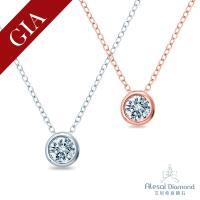Alesai 艾尼希亞鑽石 GIA 30分 D/SI2 18K 包鑲鑽石項鍊 (2選1)