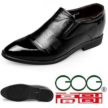 (預購)GOG高哥2017秋新款兩節頭套腳正裝皮鞋WX451781增高7.0CM