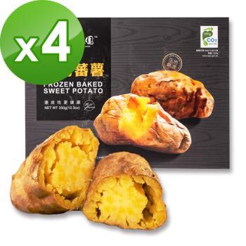 瓜瓜園 人氣地瓜冰烤蕃薯(350g/盒,共4盒)