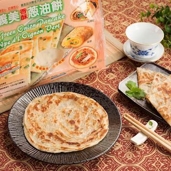 義美 香酥蔥油餅12包(525g/5片/包)