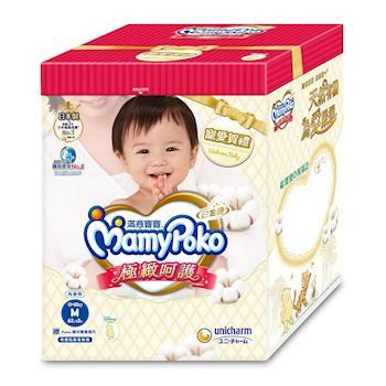 滿意寶寶尿布 極緻呵護寵愛賀禮 (M62片x2包+POKO將身高尺)