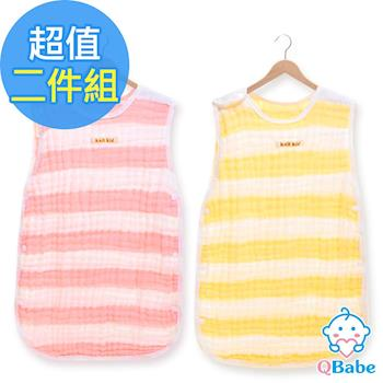 【QBabe】六層紗條紋背心式防踢被(30x62)-二件組