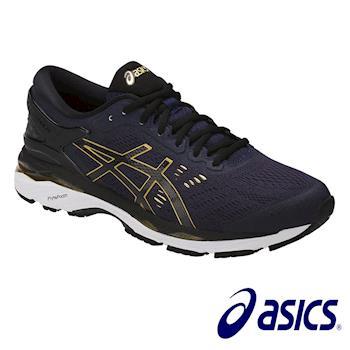 ASICS 亞瑟士 GEL-KAYANO 24 男慢跑鞋 運動鞋 T749N-5890