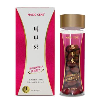 Magic Gene 馬甲束 美窕膠囊食品二代 (60顆/瓶)
