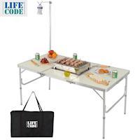 【LIFECODE】BBQ鋁合金折疊燒烤桌(附燈架)+便攜式不鏽鋼烤肉架+背袋