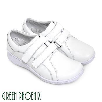 GREEN PHOENIX 素面手縫吸震沾黏式全真皮輕量厚底氣墊鞋-白色