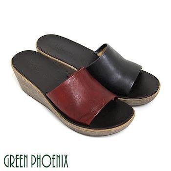 GREEN PHOENIX 寬版帶素面全真皮楔型拖鞋-紅色、黑色