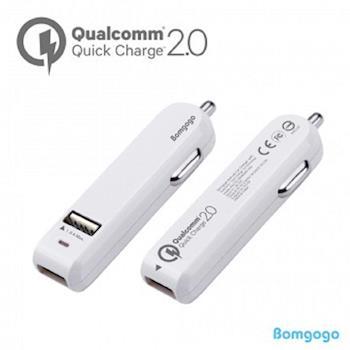 Bomgogo QC2.0雙USB車用快充充電器