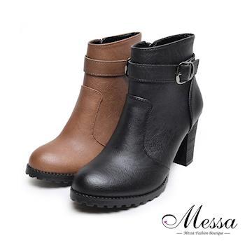 【Messa米莎專櫃女鞋】個性皮帶飾扣側拉鍊高跟短靴-網-二色