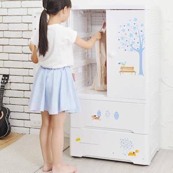 【+O 家窩】貝格雙開門式兒童吊掛衣櫃(DIY)-北歐星辰