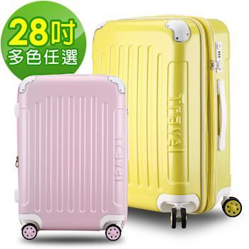 【ARTBOX】粉彩愛戀 28吋PC鏡面可加大行李箱 (多色任選)