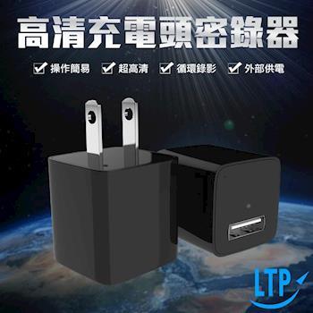 【LTP】內建 16G 可循環錄影高畫質1080P攝影機 超隱密持續循環錄影(CP001A-16G)