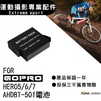 For GoPro HERO5 / HERO6 AHDBT-501 電池