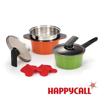 【韓國HAPPYCALL】彩色陶瓷不沾湯鍋A Set (18cm單柄鍋+20cm雙耳鍋+蒸籠+隔熱墊2入)