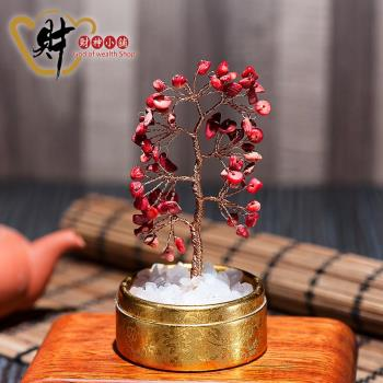 精巧水晶發財樹-紅珊瑚(小)《含開光》【財神小舖】