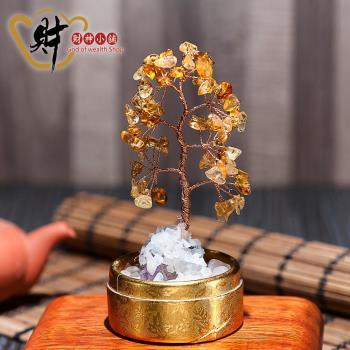 精巧水晶發財樹-黃水晶(小)《含開光》【財神小舖】