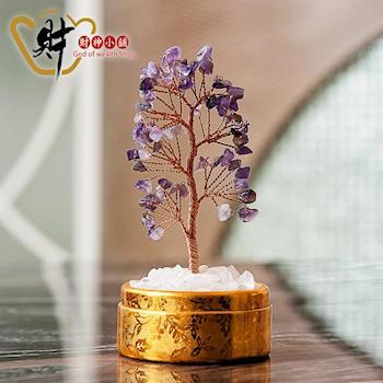 精巧水晶發財樹-紫水晶(小)《含開光》【財神小舖】