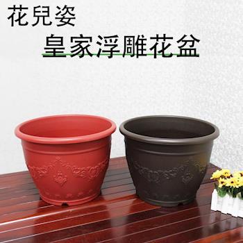 【將將好園藝】花兒姿皇家浮雕花盆-1尺6寸(4入組)