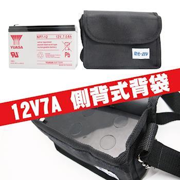 【CSP】12V7A電池背袋 電池袋 側背袋 後背袋 背肩袋 防水尼龍材質(適用:7A-10A電池)