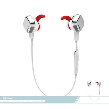 REMAX RM-S2立體聲磁鐵吸附式運動藍芽耳機 各廠牌適用/ 穿戴式/ 耳道式藍牙 (全新盒裝)