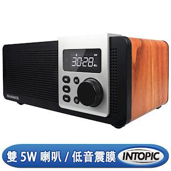 INTOPIC 廣鼎 多功能木質藍牙喇叭(SP-HM-BT271)