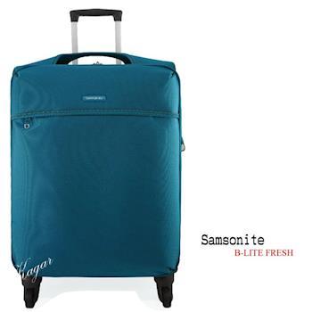 Samsonite 新秀麗 B-LITE Fresh 超輕量 20吋 四輪 旅行箱 行李箱 拉桿箱 V97