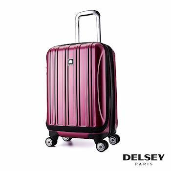 DELSEY HELIUM AERO 20吋萬向輪時尚拉桿箱(紫色)