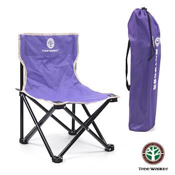 TreeWalker 輕巧牛津折疊椅-紫羅蘭