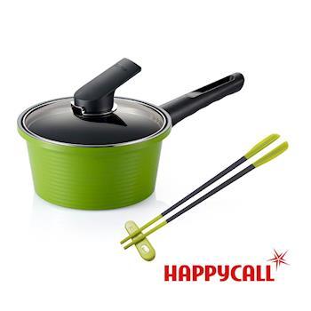 韓國HAPPYCALL彩色陶瓷高導熱不沾單柄鍋18cm(含自動調節可立式鍋蓋)