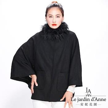 JA超模限定羊毛斗篷大衣(2色任選)