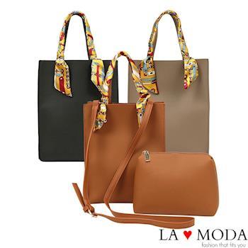 La Moda 獨特優雅Look~緞帶把手柔軟經典子母包托特包(共3色)