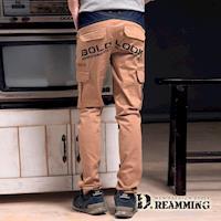 【Dreamming】街頭個性拼接單寧伸縮休閒長褲(共二色)