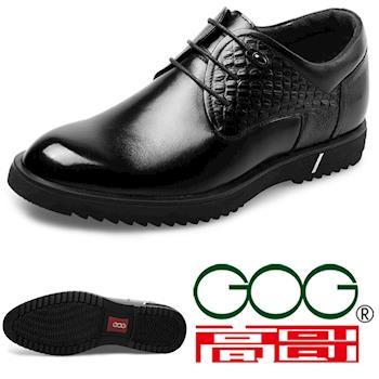 (預購)GOG高哥2017秋新款系帶統包商務休閒鞋WX441798增高6.0cm