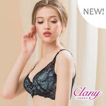 【可蘭霓Clany】性感蕾絲美背調整型集中包覆BCD內衣(神秘黑 6698-63)