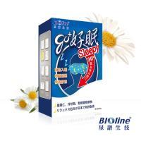 【BIOline星譜生技】go好眠_舒壓好眠膠囊_(30顆/盒)