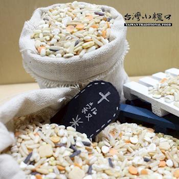 【台灣小糧口】五穀雜糧 ● 十穀米-600g