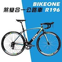 BIKEONE ROAD BIKE 14速SHIMANO彎把鋁合金公路車-R196