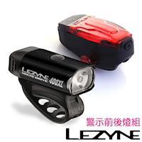LEZYNE HECTO  KTV DRIVE PAIR充電光學透鏡LED警示前後燈組(黑)
