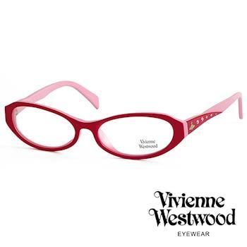 Vivienne Westwood 光學鏡框★復古晶鑽造型框★英倫龐克雙色板料/平光鏡框(粉彩紅) VW193E03