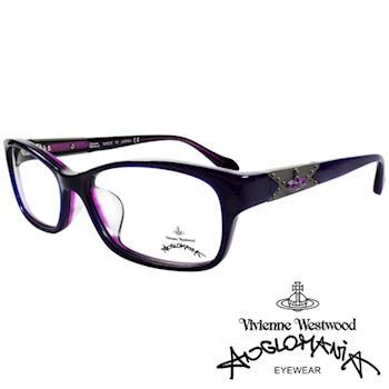 Vivienne Westwood 英國Anglomania復古感個性鉚釘光學眼鏡(黑+紫)AN280E02